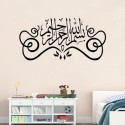 【Arabic Art Wall StickersWall Stickers】