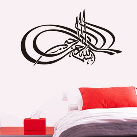 Wall Art Arabic Removable Wall Stickers