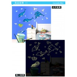Glow In The Dark Dolphins Wall Stickers