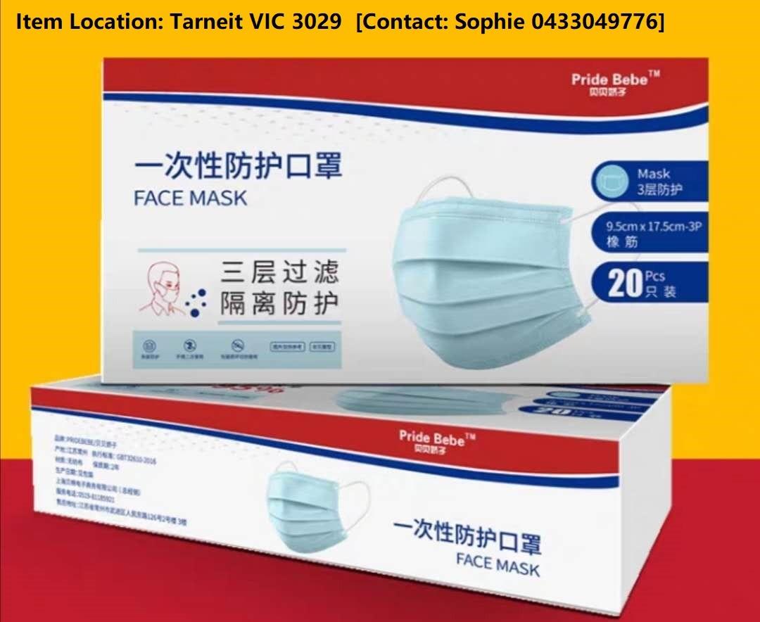 20PCS Protective Face Mask Filter Masks